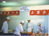 1989_shiro03-1