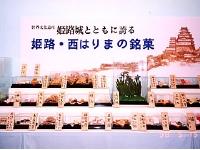 23_kashihaku-1