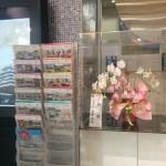 観光ナビ展示工芸菓子