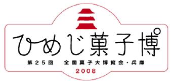 kashihaku_ti