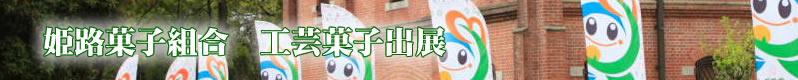kogeikashi_ti