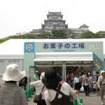 okashikoba01
