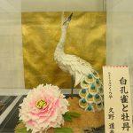 さくらや「白孔雀と牡丹」